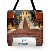 No Shoes Tote Bag by Adrian Evans