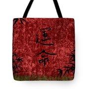 Destiny Tote Bag by Rhonda Barrett