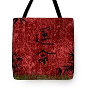 Destiny Tote Bag by Rhonda Barrett