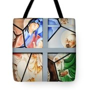 Jesus is Chinese Tote Bag by Christine Till