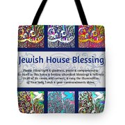 Jewish House Blessing City Of Jerusalem Tote Bag by Sandra Silberzweig
