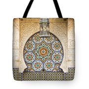 Moroccan Fountain Tote Bag by Tom Gowanlock