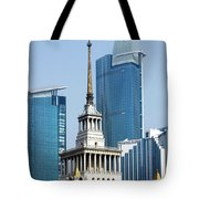 Shanghai Exhibition Center Tote Bag by Christine Till