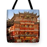 Yuyuan - A Bizarre Bazaar Tote Bag by Christine Till