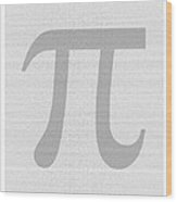 100 Thousand Pieces Of Pi Wood Print by Ron Hedges