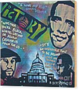 Barack And Common And Kanye Wood Print by Tony B Conscious