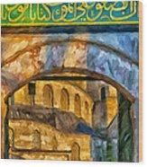 Blue Mosque Painting Wood Print by Antony McAulay