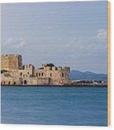 Castle Bourtzi And Buoy Wood Print by David Waldo