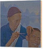 Chinese Citizen Barack Obama On The Ear Scops Wood Print by Tu Guohong