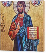 Christ The Pantocrator Wood Print by Ryszard Sleczka