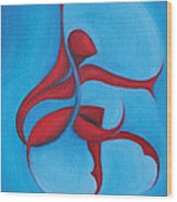 Dancing Sprite In Red And Turquoise Wood Print by Tiffany Davis-Rustam