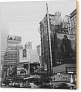 empire state building shrouded in mist from west 34th Street and 7th Avenue King Kong movie poster Wood Print by Joe Fox