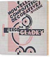 Front Cover Of Nouvelles Compositions Decoratives Wood Print by Serge Gladky