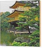 Golden Pavilion - Kyoto Wood Print by Juergen Weiss