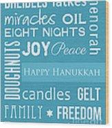 Hanukkah Fun Wood Print by Linda Woods