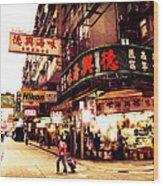 Hong Kong Street Wood Print by Ernst Cerjak