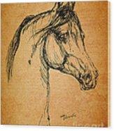 Horse Drawing Wood Print by Angel  Tarantella