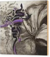 Islamic Calligraphy 014 Wood Print by Catf