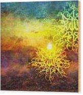 Islamic Calligraphy 020 Wood Print by Catf