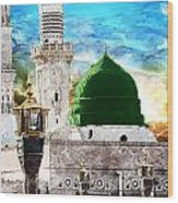 Islamic Painting 004 Wood Print by Catf