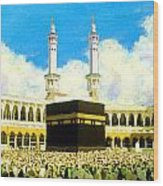 Islamic Painting 006 Wood Print by Catf