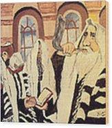 Jewish New Year 2 Wood Print by Mimi Eskenazi