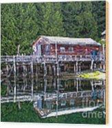 Lagoon Cove Wood Print by Robert Bales