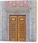 Mosque Doors 04 Wood Print by Antony McAulay