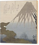 Mount Fuji Under The Snow Wood Print by Toyota Hokkei