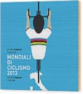 My World Championships Minimal Poster Wood Print by Chungkong Art