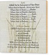 Pope Francis St. Francis Simple Prayer Lilly Of The Valley Wood Print by Desiderata Gallery