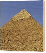 Pyramids Of Giza 06 Wood Print by Antony McAulay
