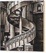 Serpentine Wood Print by Venetta Archer