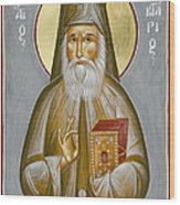 St Nektarios Of Aegina Wood Print by Julia Bridget Hayes