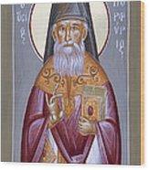 St Porphyrios The Kavsokalyvitis Wood Print by Julia Bridget Hayes