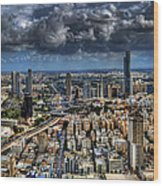 Tel Aviv Love Wood Print by Ron Shoshani