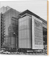 The Newseum Wood Print by Olivier Le Queinec