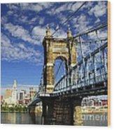 The Suspension Bridge Wood Print by Mel Steinhauer