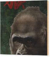 The Year Of The Monkey... Wood Print by Will Bullas