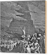 Tower Of Babel Bible Illustration Wood Print by