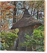 Winterthur Gardens Wood Print by John Greim