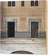 Alhambra Inner Courtyard Wood Print by Jane Rix