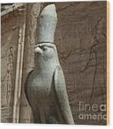 Horus The Falcon At Edfu Wood Print by Bob Christopher