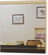 Japanese Breakfast Buffet Wood Print by Jeremy Woodhouse