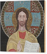 Jesus The Teacher Wood Print by Claudia French
