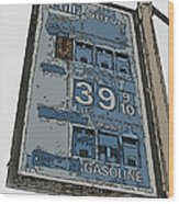Old Full Service Gas Station Sign Wood Print by Samuel Sheats