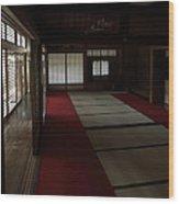 Quietude Of Zen Meditation Room - Kyoto Japan Wood Print by Daniel Hagerman