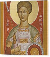 St Demetrios The Myrrhstreamer Wood Print by Julia Bridget Hayes