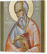 St John The Theologian Wood Print by Julia Bridget Hayes