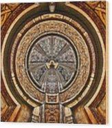The Turbine - Archifou 63 Wood Print by Aimelle